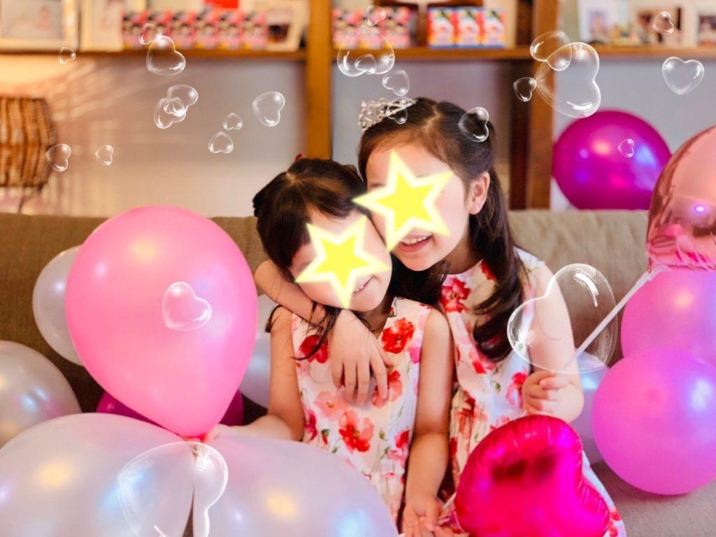 お誕生日パーティー